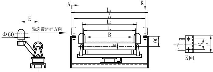 DT75型皮带机下皮带液压调偏装置
